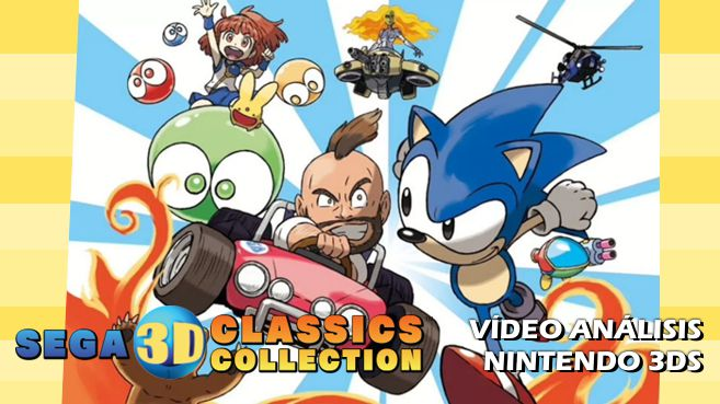 Cartel SEGA 3D Classic Collection
