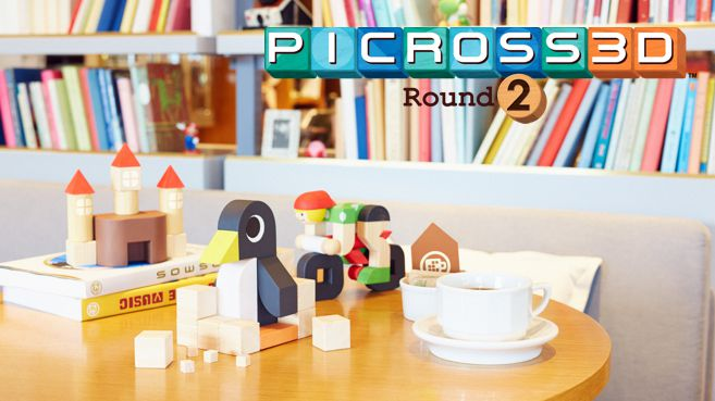 Cartel Picross 3D Round 2 Interior