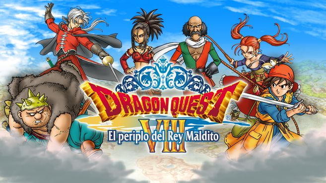 Cartel Dragon Quest VIII Interior