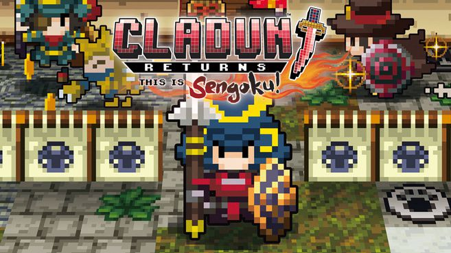 Cladun Returns: This is Sengoku! Interior