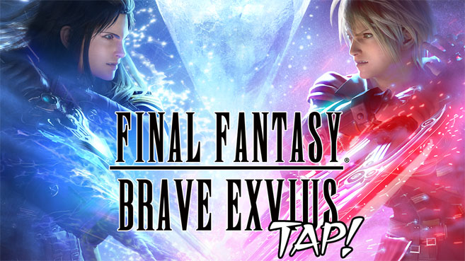 Final Fantasy Breave Exvius Tap