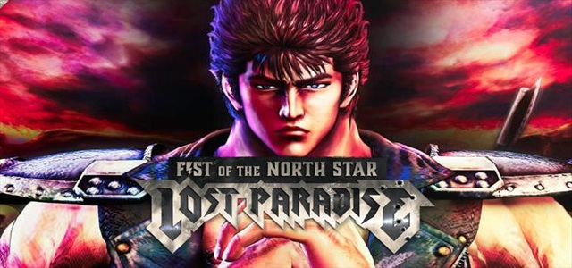 Fist of the North Star Lost Paradise Principal