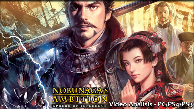Nobunagas Ambition Sphere of Influence