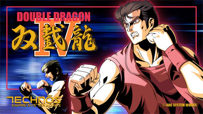 Double Dragon IV Principal