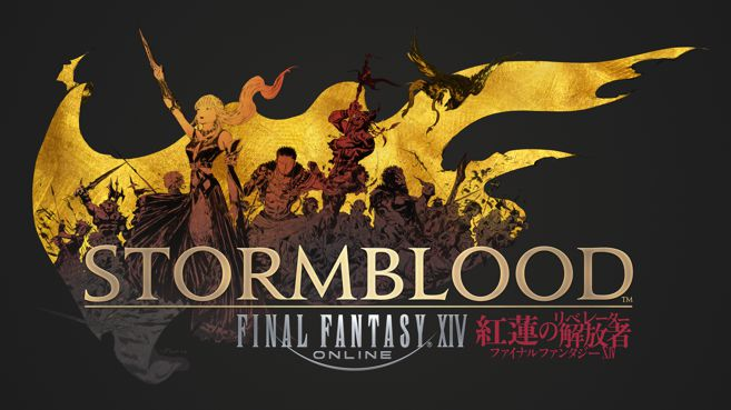 Final Fantasy XIV Stormblood Principal