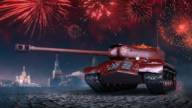 World of Tanks Console Principal
