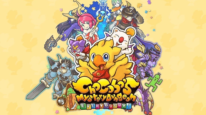 Chocobo´s Mystery Dungeon EVERY BUDDY! Principal