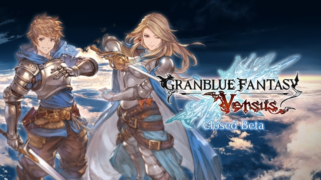Granblue Fantasy Versus beta
