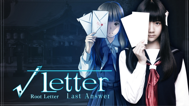 Root Letter Last Answer Principal