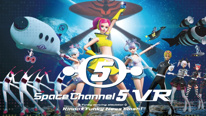 Space Channel 5 VR Kinda Funky News Flash! Principal