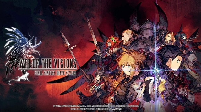 War of the Visions Final Fantasy Brave Exvius Principal