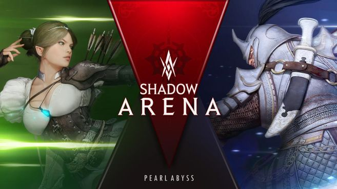 Shadow Arena Lucha a muerte