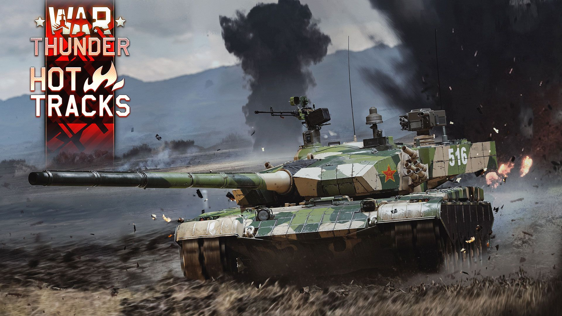 War Thunder Hot Tracks